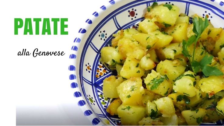 PATATE : CONTORNO VELOCE E SAPORITO - RICETTE DI GABRI Kitchen Brasita
