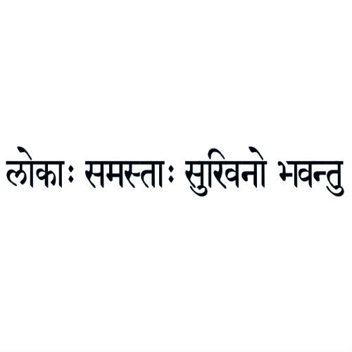 "Sanskrit ""May All Beings Everywhere Be Happy & Free"