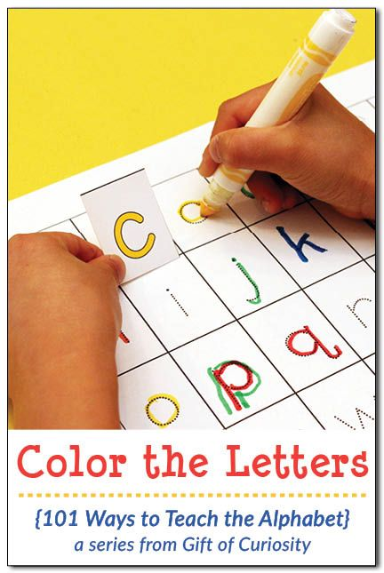 FREE printable Color the Letters activity works on letter recognition, letter formation, fine motor skills, and colors. So many great skills developed with this one simple activity! || Gift of Curiosity