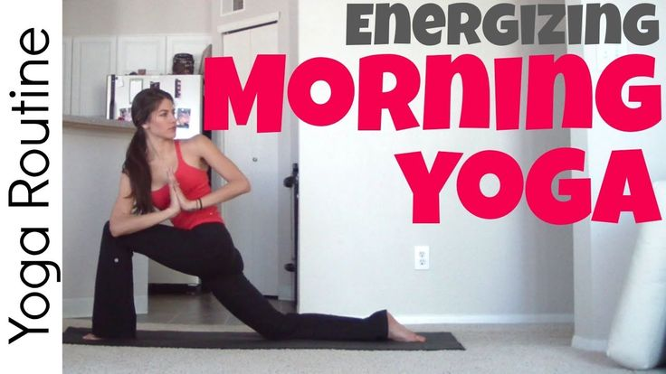 This has been a really nice start to the day.  Opens hips and relaxes back and mind.  Energizing Morning Yoga Routine - Sarah Beth Yoga