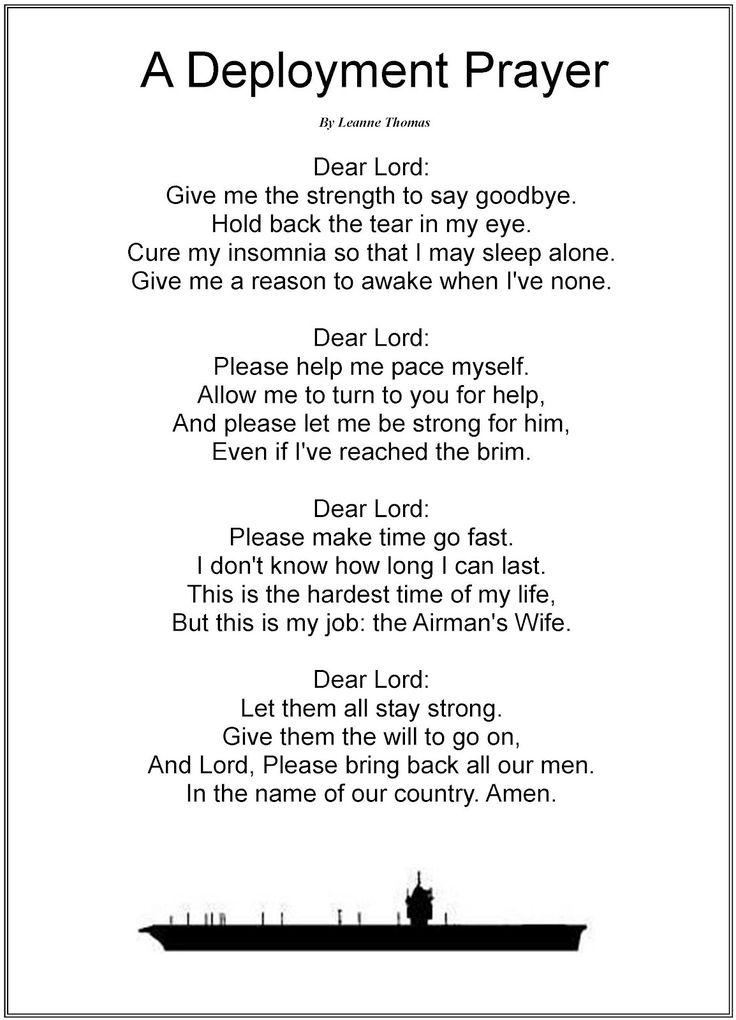 deployment prayer