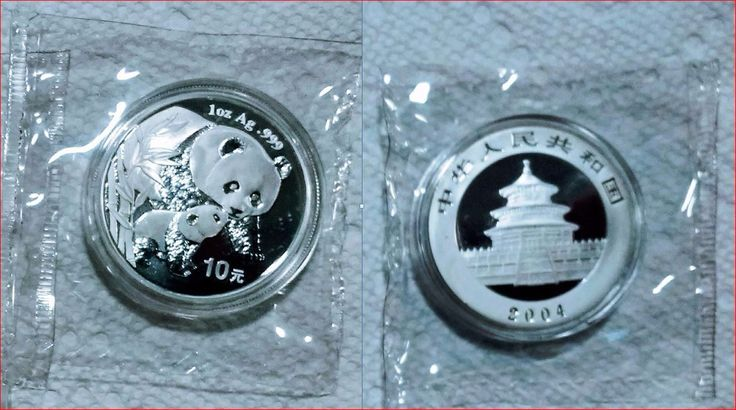 Uncirculated 2004 China 10 Yuan 1 oz .999 Silver Panda Foreign Coin Free S/H