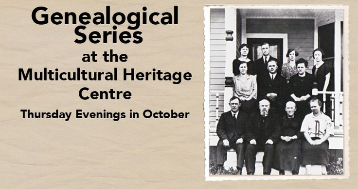 Multicultural Heritage Centre, Stony Plain