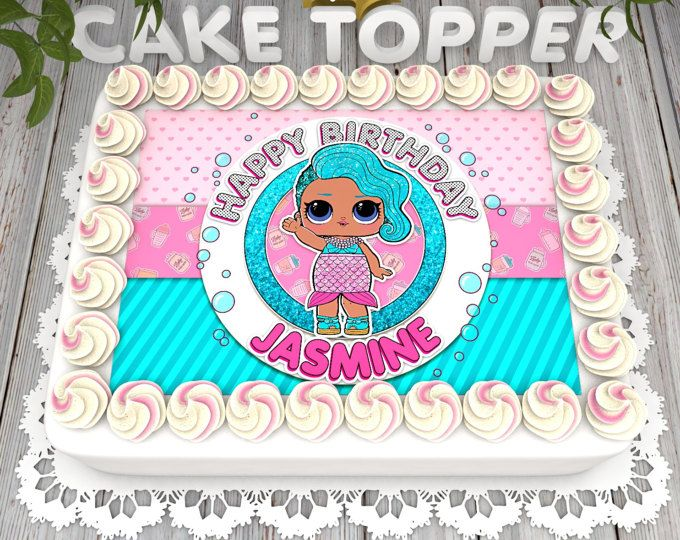 Digital Lol Surprise Dolls Birthday Cake Topper Lol Surprise