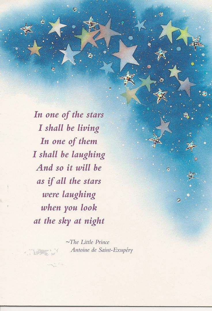 the little prince quotes stars - Google Search