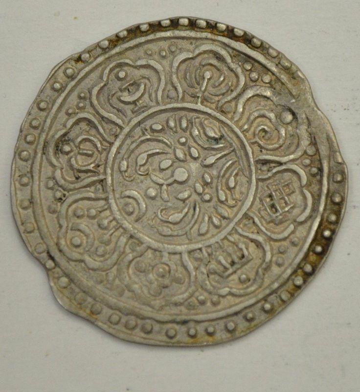 Tibet Gadan Tanka EX RARE Silver Coin   eBay