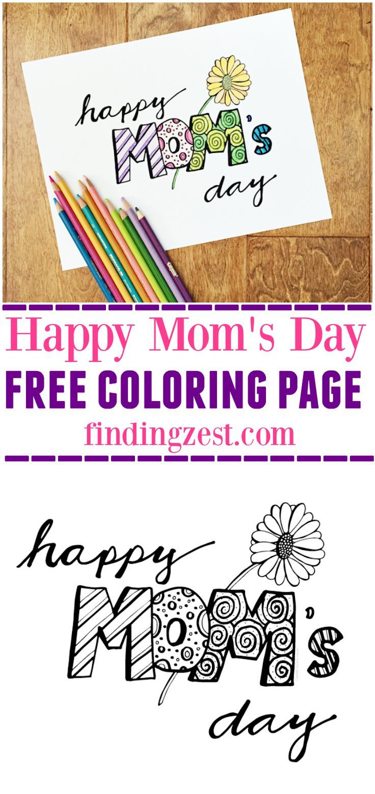 Happy Moms Day Coloring Page Free Printable