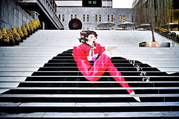 Stairs to the musical theater in Seoul, South Korea