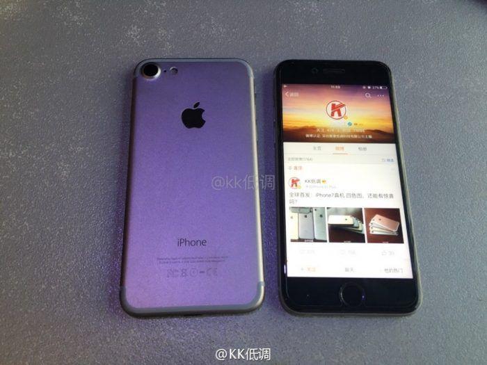 iPhone 7: Βίντεο δείχνει την συσκευή δίπλα στο iPhone 6s - http://www.itech-news.gr/iphone-7-%ce%b2%ce%af%ce%bd%cf%84%ce%b5%ce%bf-%ce%b4%ce%b5%ce%af%cf%87%ce%bd%ce%b5%ce%b9-%cf%84%ce%b7%ce%bd-%cf%83%cf%85%cf%83%ce%ba%ce%b5%cf%85%ce%ae-%ce%b4%ce%af%cf%80%ce%bb%ce%b1-%cf%83%cf%84/
