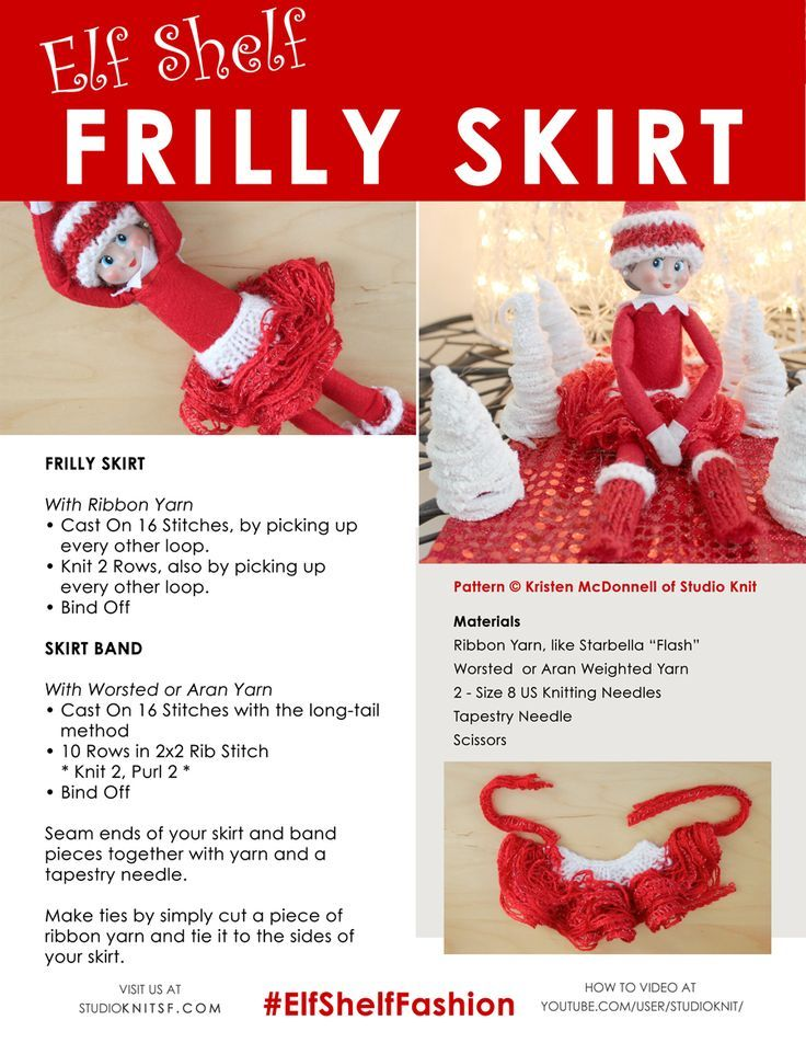 Frilly Skirt Elf on the Shelf Free Knitting Pattern by Studio Knit