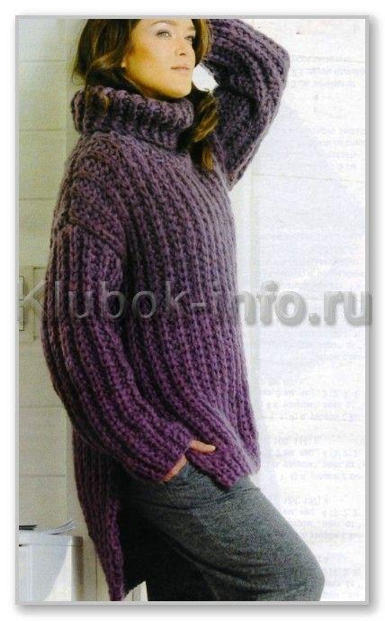 Вязание спицами. Свитер крупной вязки с удлиненной спинкой. Размеры: 42, 48, 54