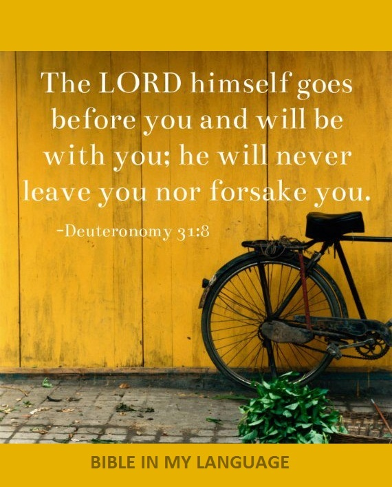 †~ He will never leave you! ~†