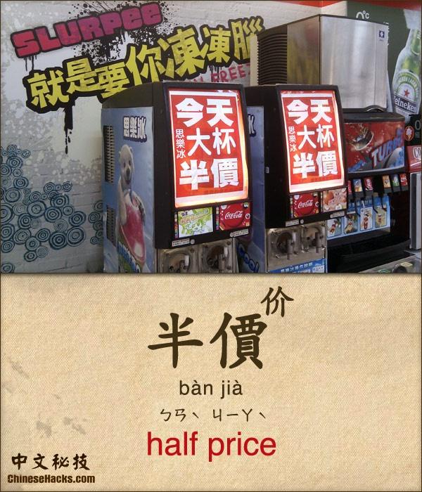 slurpee machine price