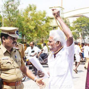 பொதுக்கூட்டம் நடத்த முடிவு மாவோயிஸ்ட்டுகள் அறிவிப்பு : போலீசார் உஷார் | Maoists have decided to hold a public meeting notice: police alert   பந்தலூர்: கேரள மாநிலம் மானந்தவாடி காந்தி பார்க்கில... Check more at http://tamil.swengen.com/%e0%ae%aa%e0%af%8a%e0%ae%a4%e0%af%81%e0%ae%95%e0%af%8d%e0%ae%95%e0%af%82%e0%ae%9f%e0%af%8d%e0%ae%9f%e0%ae%ae%e0%af%8d-%e0%ae%a8%e0%ae%9f%e0%ae%a4%e0%af%8d%e0%ae%a4-%e0%ae%ae%e0%af%81%e0%ae%9f%e0%ae%bf/