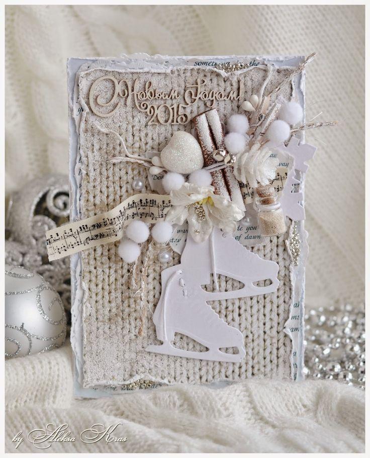 Доброта, открытки с новым годом в стиле шебби шик
