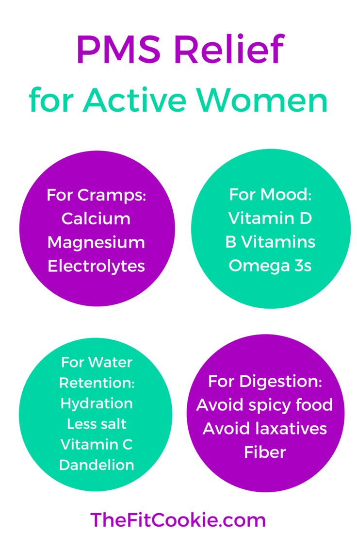 Keep moving throughout the month! Here are some tips for PMS relief for active women