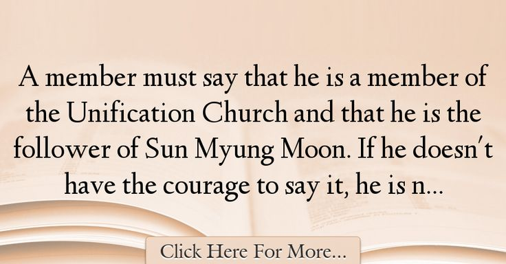 Sun Myung Moon Quotes About Courage - 11796