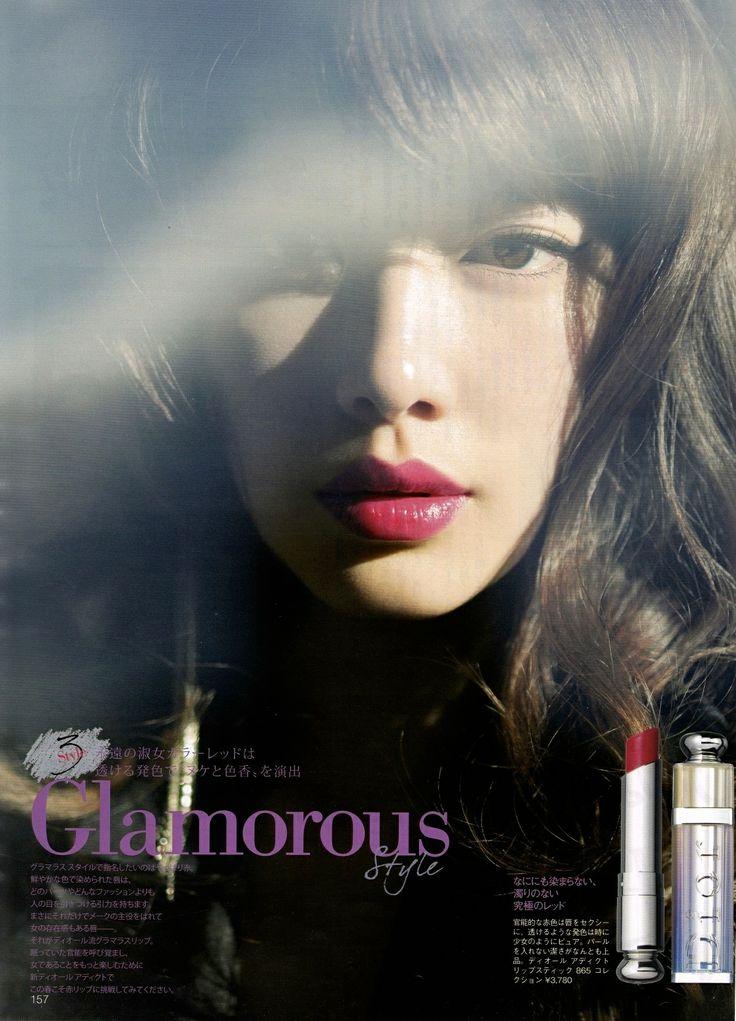 美的× Dior addict, May issue Photograph: Nakagawa  Hair:Ryouchi Imaizumi  Make-up: MICHIRU Styling:Menko Nishino Model: May Pakdee