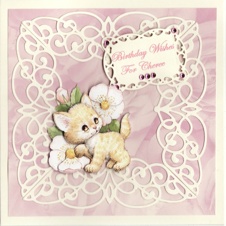 'Birthday Wishes for Cheree' 3D Card