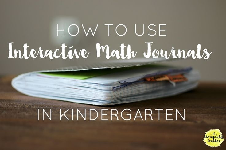 KINDERGARTEN Interactive Math Journals | The Therapeutic Teacher