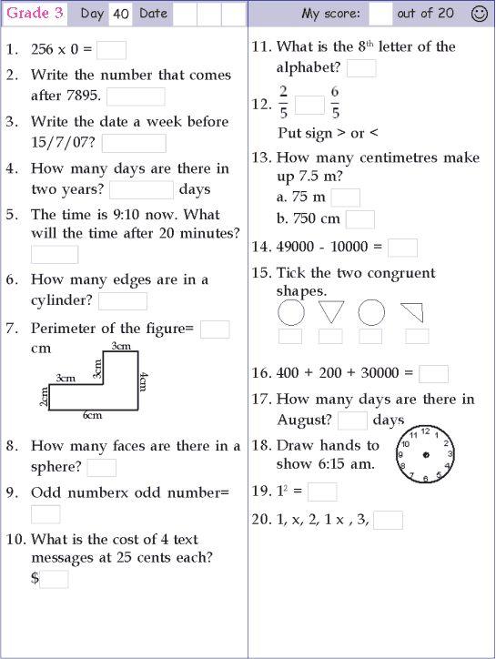 best 25 mental maths worksheets ideas on pinterest 2nd grade math worksheets grade 2 math. Black Bedroom Furniture Sets. Home Design Ideas