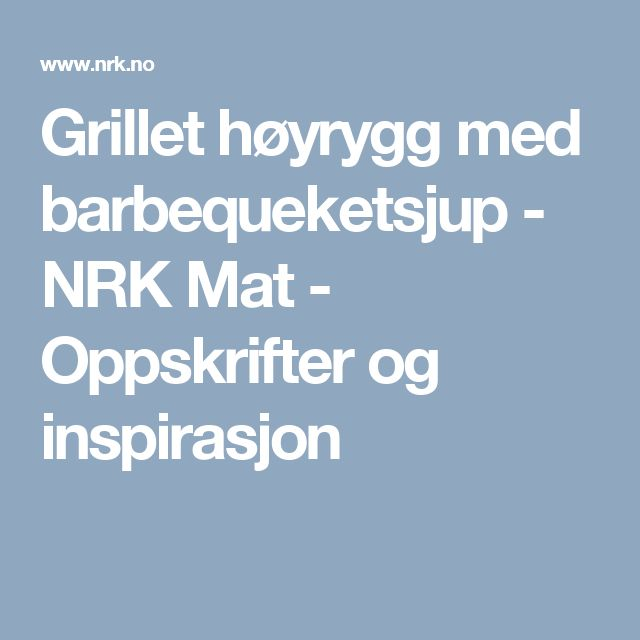 Grillet høyrygg med barbequeketsjup - NRK Mat - Oppskrifter og inspirasjon