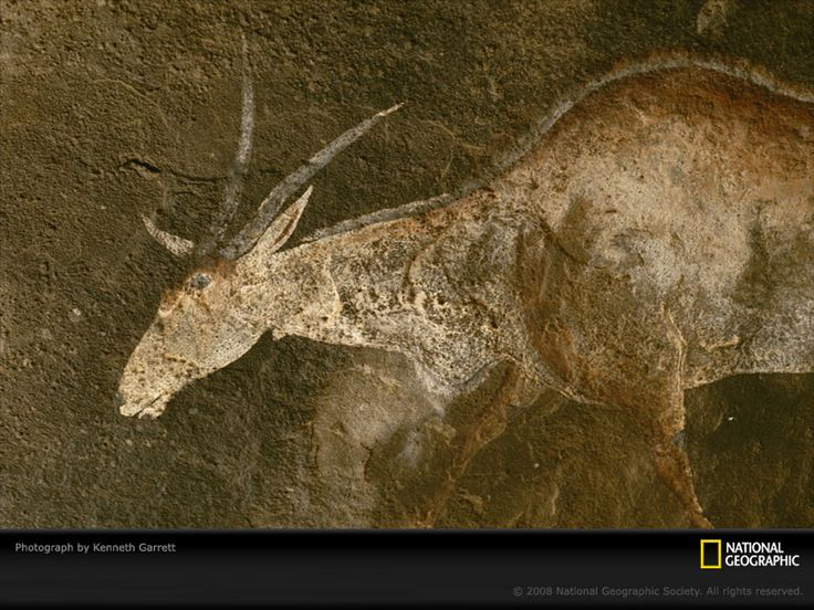 For the ancient San, or Bushmen, rock paintings, like this cave drawing of an eland in South Africa's Drakensberg Mountains, weren't just representations of life; they were also repositories of it. When the San painted an antelope, he didn't just pay homage to a sacred animal; they also harnessed its essence.