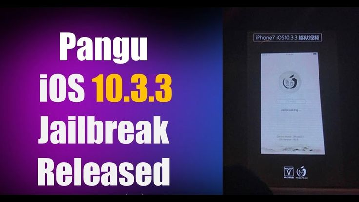 [OUT NOW!] iOS 10.3.3 jailbreak released! Get untethered ios 10.3.3 jail...