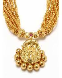 Image result for kolhapuri saaj designs