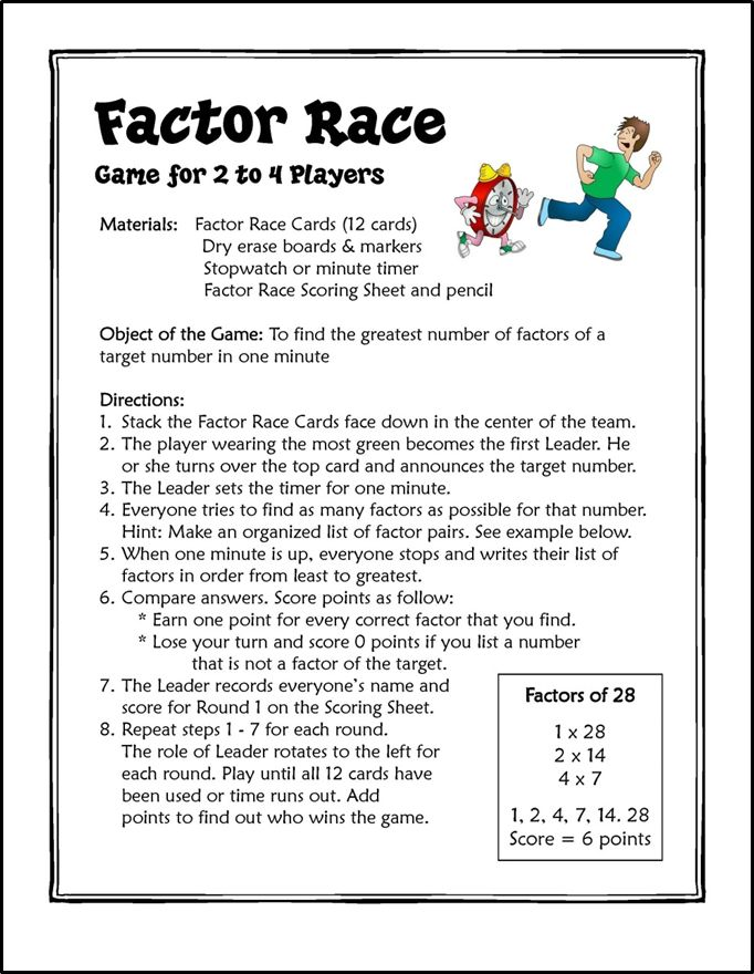 Free Factor Race Game! Includes teacher directions, student directions, and game cards.