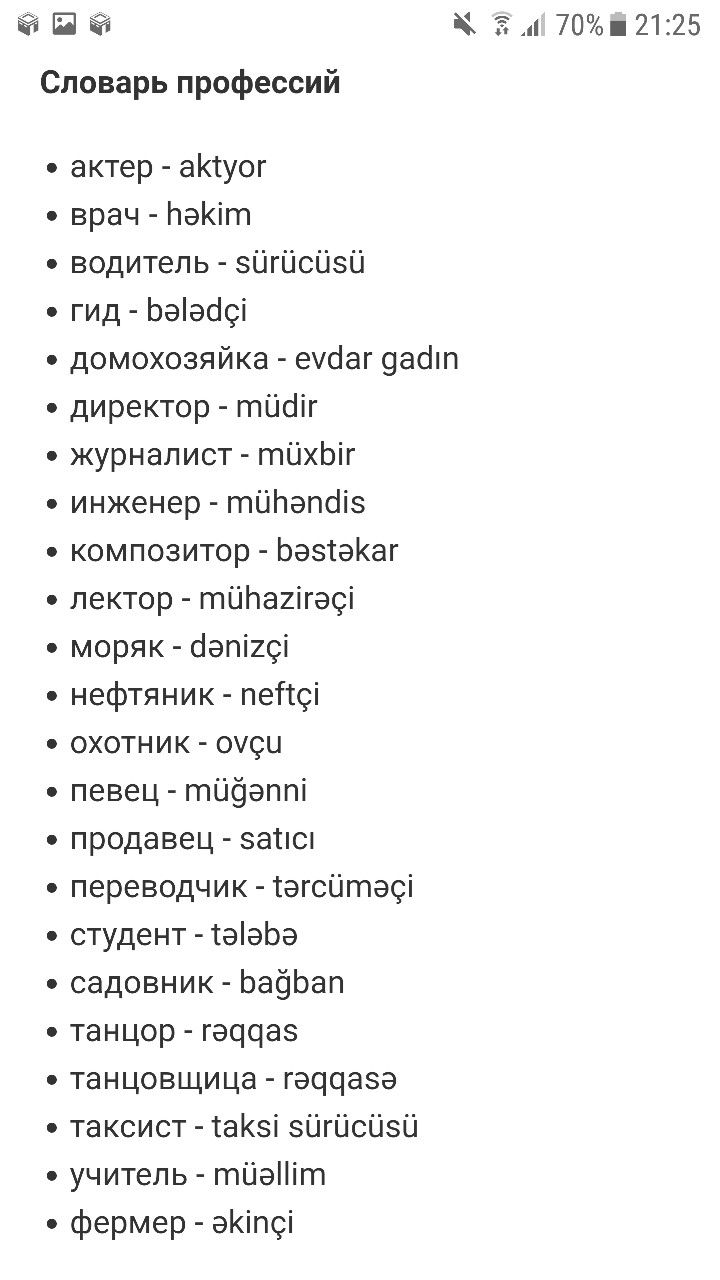 Pin By Ertyseher On Azerbajdzhanskij Yazyk Turkish Language Learn Russian Language