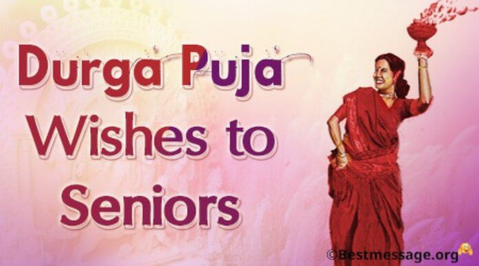 Wish your seniors at work Happy Durga Puja 2017 using the best text messages and Kali Puja quotes. Have these greetings in English and Hindi to wish them.