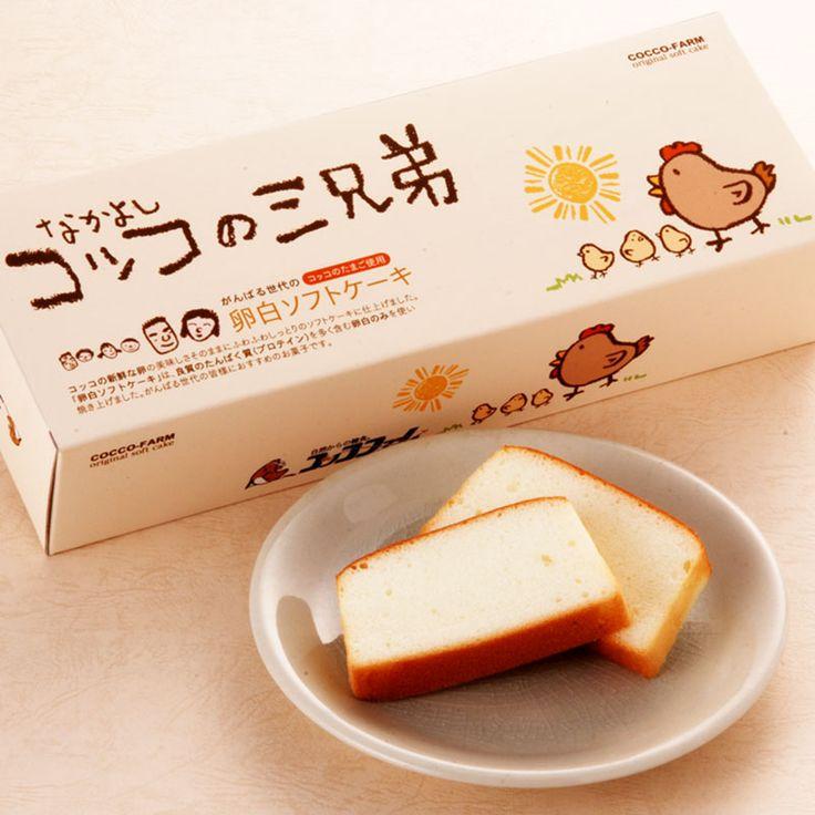 「和菓子 パッケージ かわいい」の画像検索結果