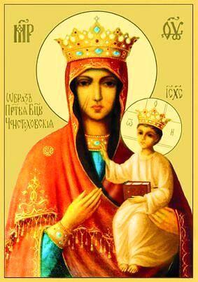 File:Ченстоховская икона Божией Матери.jpgezili Dntor and Santa Barbara Africana