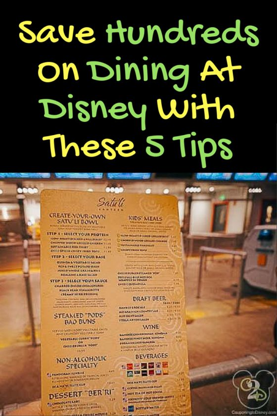 Food at Disney is usually the last major expense lingering over your head for a  Disney World Vacation. Learn these 5 pro tips to save hundreds on eating at  Disney World!