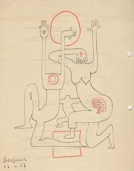 эйзенштейн рисунки - Поиск в Google