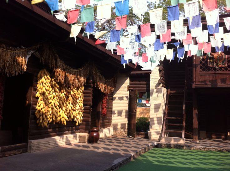 Mosuo Village