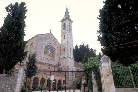 Ein Karem: Home of John the Baptist and Place of the Visitation   Holy Land Pilgrimage