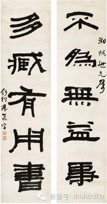 He Shaoji (1799-1873) CALLIGRAPHY COUPLET IN XINGSHU. 何紹基 (1799-1873) 行書五言聯 水墨紙本 立軸 款識: 不為無益事,多藏有用書。 湘帆世兄屬。何紹基字。