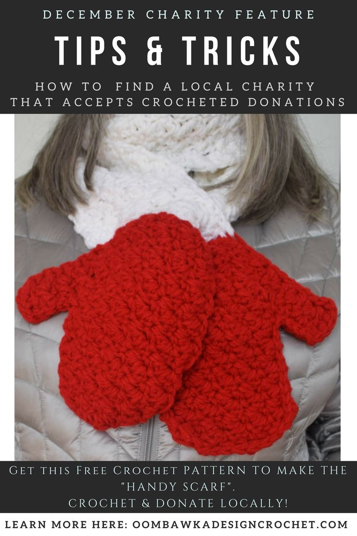 December Charity Feature - Tips and Tricks to Find a Local Charity Accepting Crocheted Donations