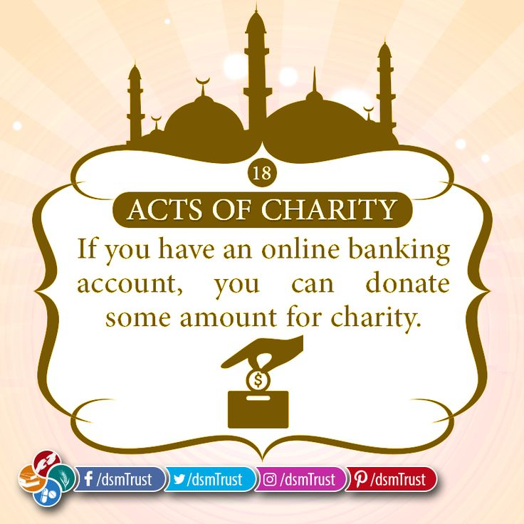 Acts of Charity | 18 If you have an online banking account, you can donate some amount for charity. -- DONATE NOW for Darussalam Trust's Health, Educational, Food & Social Welfare Projects • Account Title: Darussalam Trust • Account No. 0835 9211 4100 3997 • IBAN: PK61 MUCB 0835 9211 4100 3997 • BANK: MCB Bank LTD. Session Court Branch (1317)   #DarussalamTrust #Charity #OnlineCharity