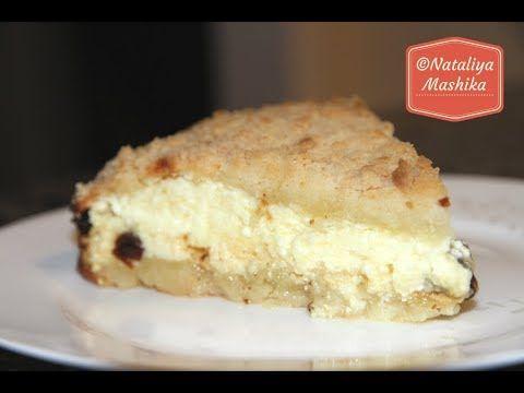ЛЕНИВЫЙ творожный пирог. Покоряет быстротой приготовления и необыкновенн...