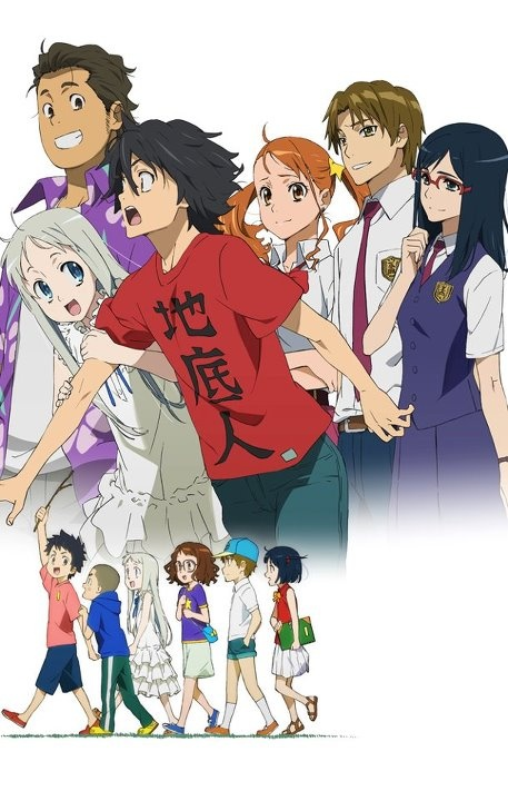 We Still Don't Know the Name of the Flower We Saw That Day (AnoHana).  One the best anime ever, a must-see for ani-lover