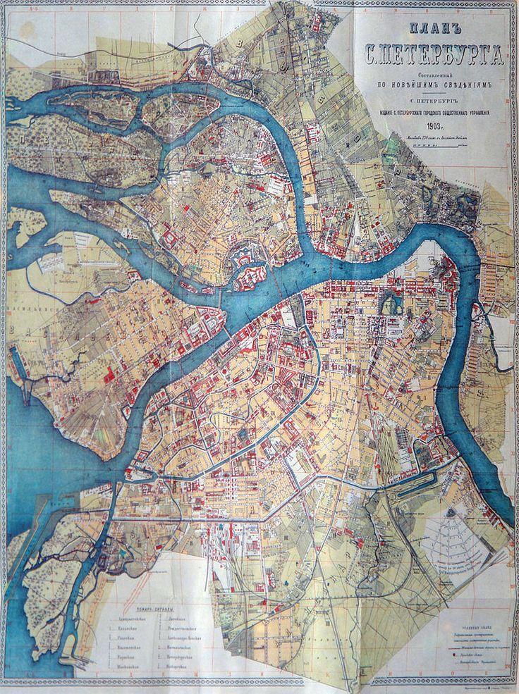 Map of Saint Petersburg 1903 688 best
