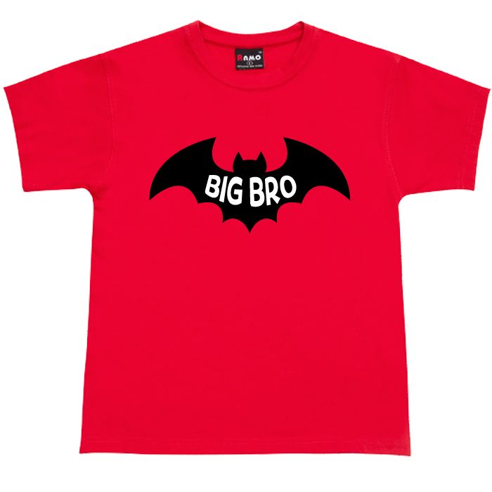 Bat Brother or Sister T Shirt or Hoodie