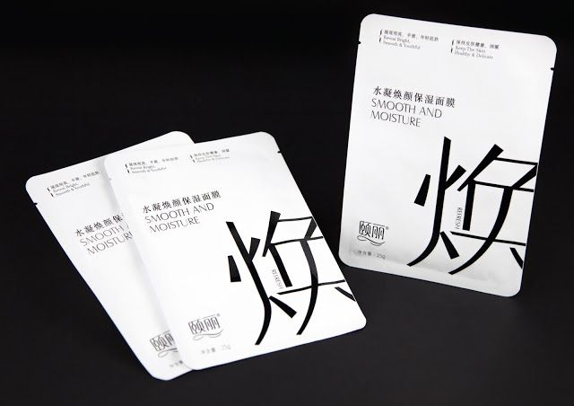 Joymain - Smooth and Moisture Mask on Packaging of the World - Creative Package Design Gallery
