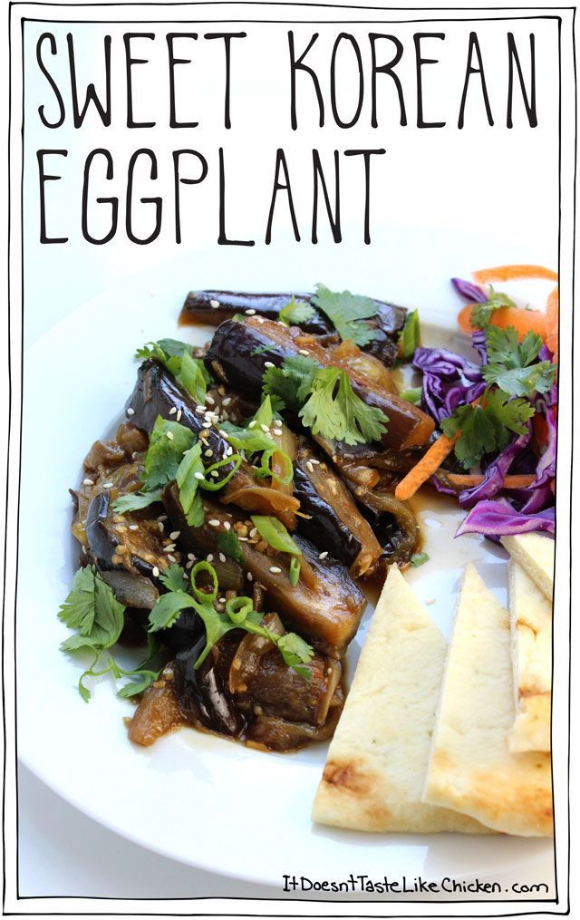 Sweet Korean Eggplant! Easy and quick recipe, just 20 minutes.. Soft, creamy, Korean BBQ inspired, sweet, tangy, gorgeous eggplant. Vegan, vegetarian, gluten free. #itdoesnttastelikechicken