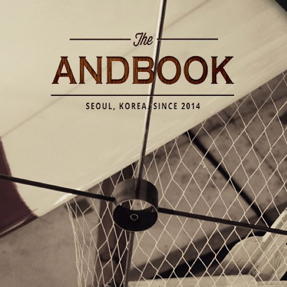 ANDBOOK for Android Tablets by BooOKLY. ANDBOOK Branding design.