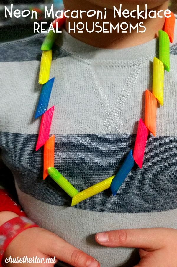Neon Macaroni Necklace from Real Housemoms is a fun craft for a kid's party! #kidscraft #macaronicraft