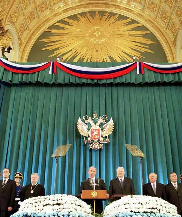 » Оккультные символы масонов в России
